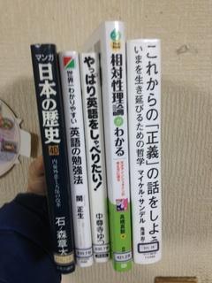 阿児ライブラリー140114.jpg