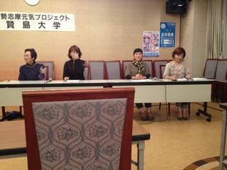 kashiko2012-1.jpg