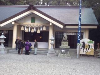 宇賀多神社140101.jpg