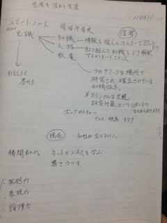 岡田斗志夫.jpg