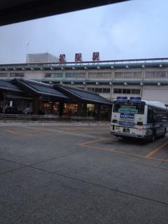 松坂駅140119.jpg