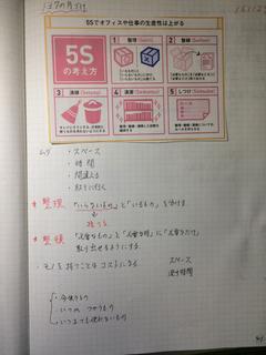 E9F52C15-F571-4690-B859-B2924E3A1D50.jpg