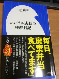 FBE7B080-41F5-49AF-BBF1-DF6A36DC8467.jpg