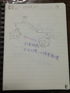 bukken8-3-イ.jpg
