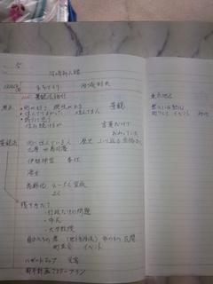 kawasaki syounin1.jpg