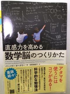 sugakunou170327.jpg