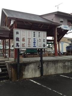 yataimura.jpg