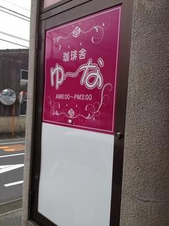 yuna2.jpg